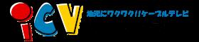 井原放送 -icvインターネット-